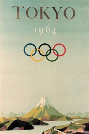 Olympische Spelen Tokyo 1964