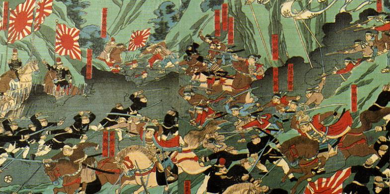 geschiedenis van Tokyo