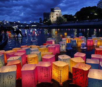 Hiroshima rivier verlichting