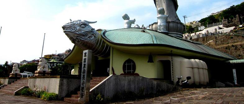 Nagasaki schildpad tempel