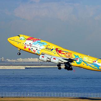 Vliegtickets Japan boeken