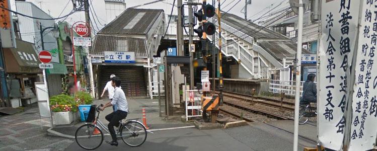 Tateishi station Tokyo