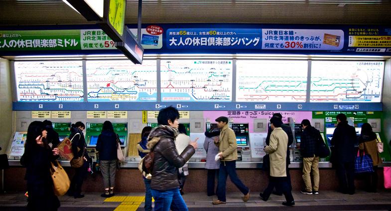 Shinjuku treinstation