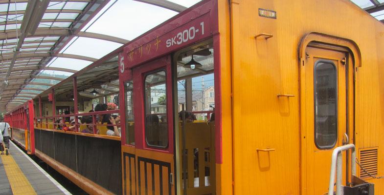 Sagano Scenic Railway Kyoto