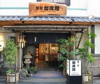 Ryokan Kamogawa in Asakusa Tokio
