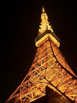 Tokyo Tower in de nacht