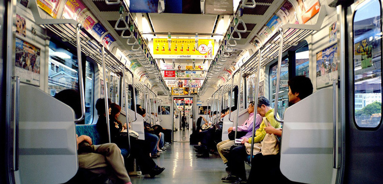Jingles treinstations Tokyo