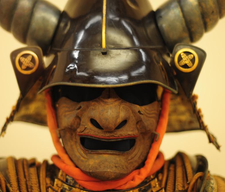 samoerai masker