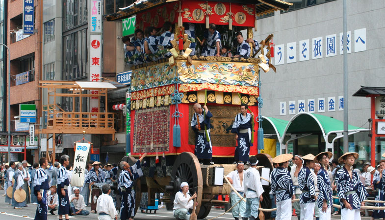 Gion Matsuri festival Kyoto