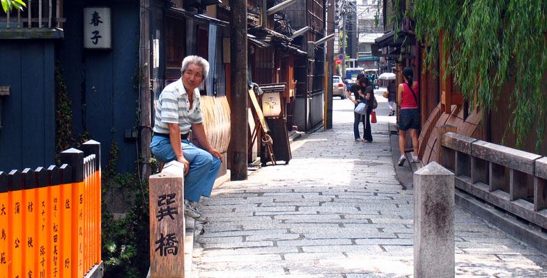 Gion de Geisha wijk Kyoto