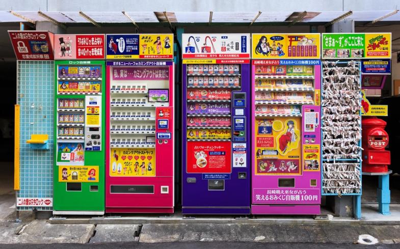 Japanse vending machines