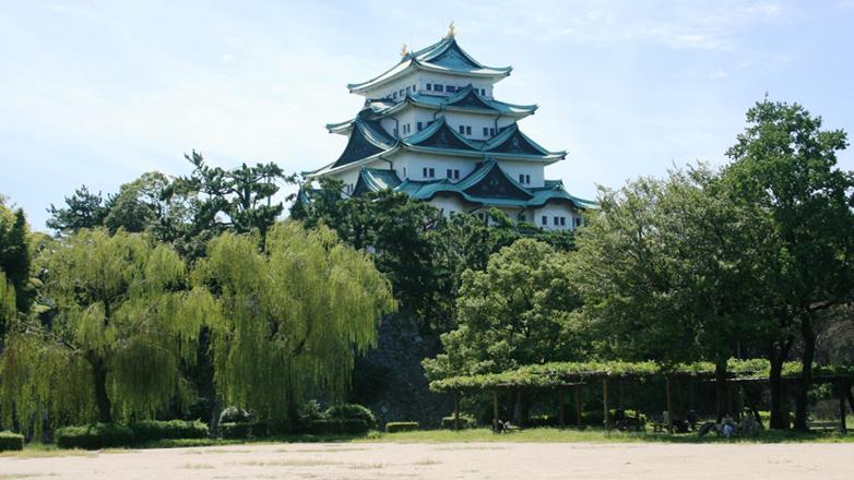 Nagoya ontdekken