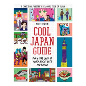 Cool Japan Guide reisgids