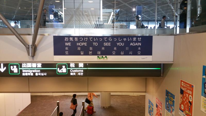 Narita Airport Tokyo