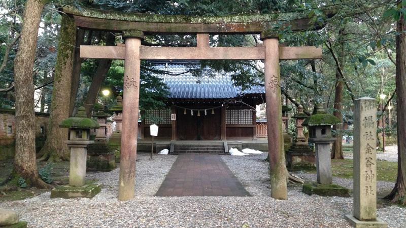 Oyama Shrine in Kanazawa