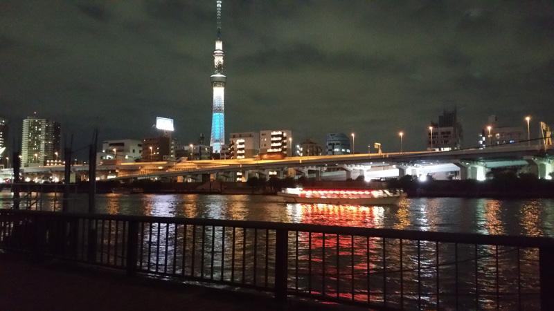 Sumida rivier wandeling