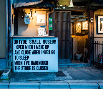 Ukiyoe houtwerk museum
