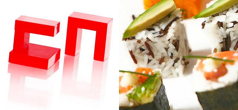 Vierkante sushi vormen