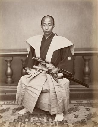 Ueno Hikoma Samurai