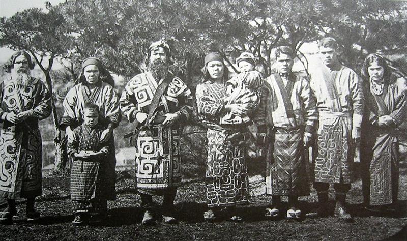 Ainu in Japan