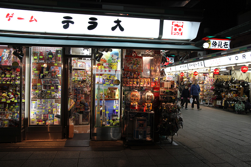 Asakusa souvenirs winkeltjes