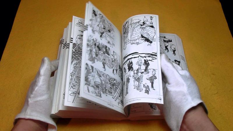 Japan encyclopedie