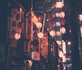 Tokyo reisgids wandelingen