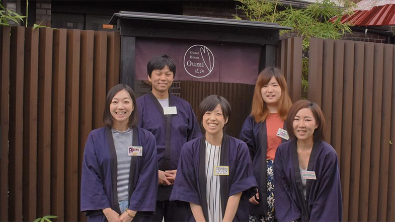 Guesthouse Oumi Kyoto