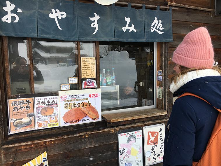 Ogimachi Japan kroket eten