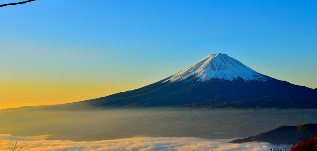Mount Fuji Honshu Japan