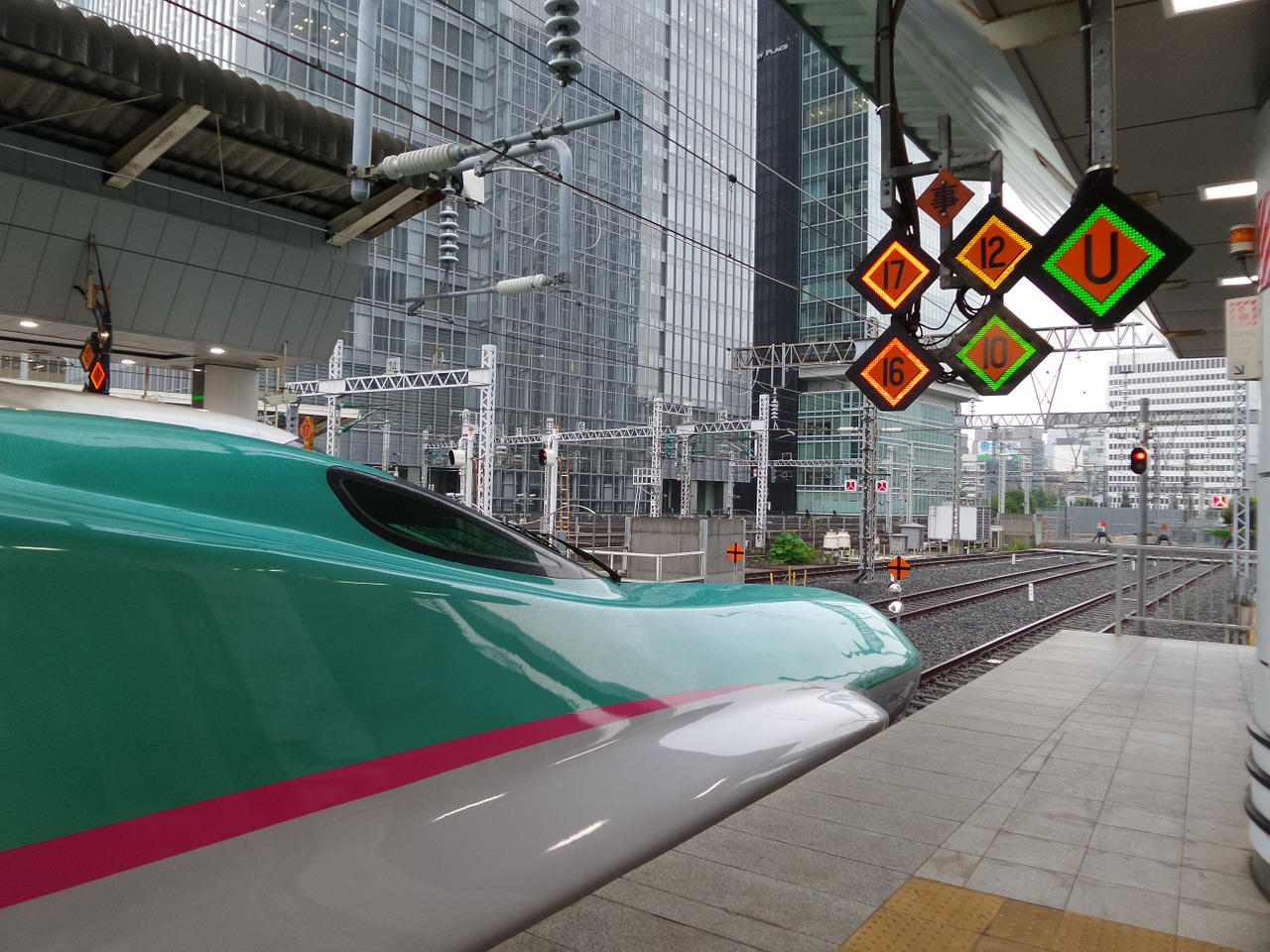 Reizen in Honshu Japan