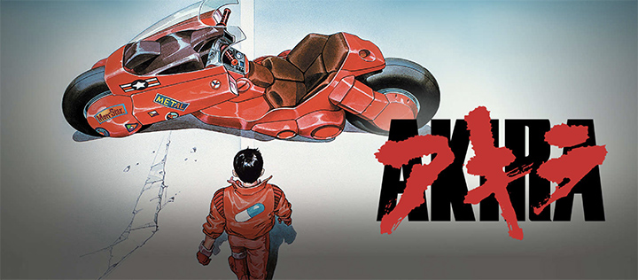 Akira Anime serie