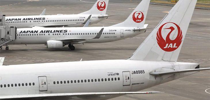 Binnenlandse vluchten Japan