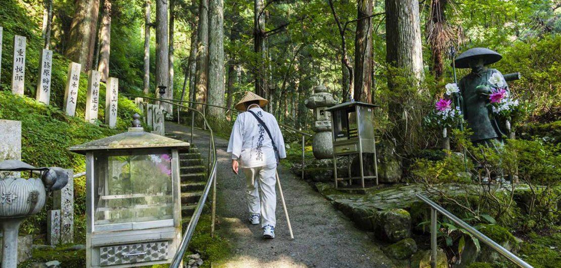 Shikoku 88 tempel route