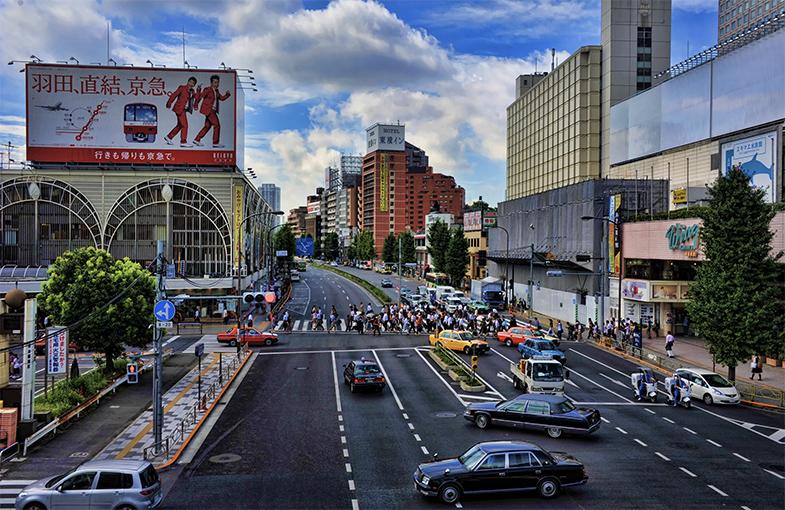 Wijk Shinagawa Tokyo