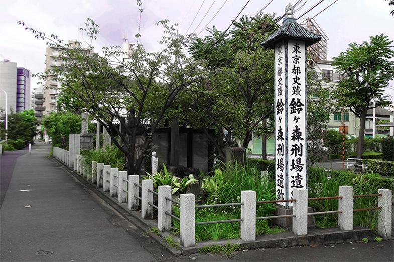 Suzugamori executieplaats Tokyo