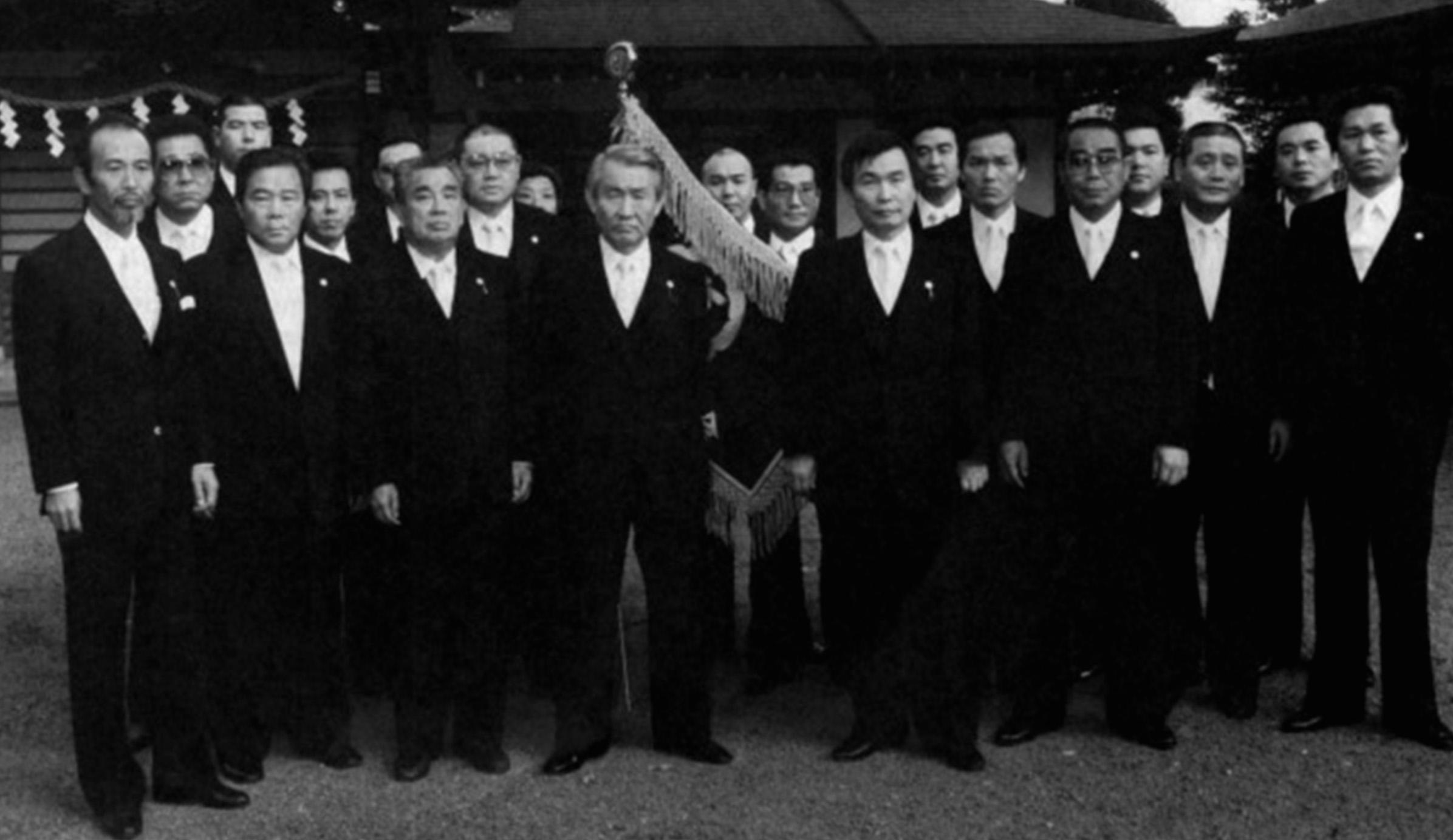 Yakuza (Japanse maffia)