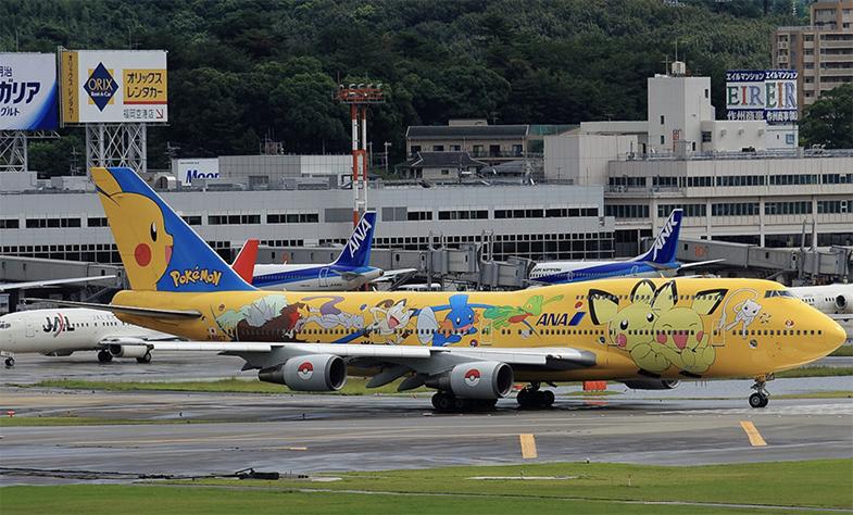 Vliegtickets Fukuoka