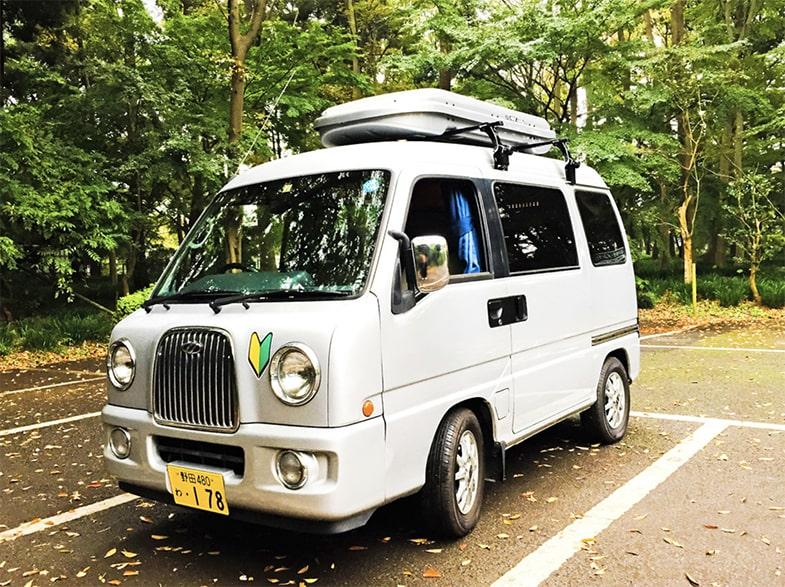 Camper huren in Japan