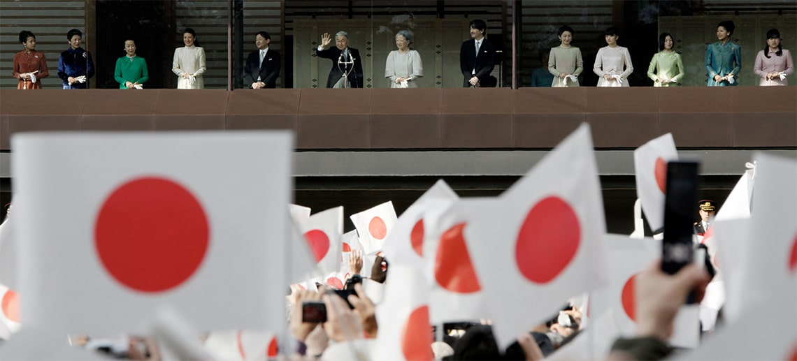 Hinomaru de Japanse vlag