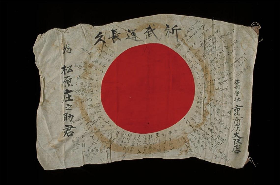Japanse vlag als talisman in de Tweede Wereldoorlog