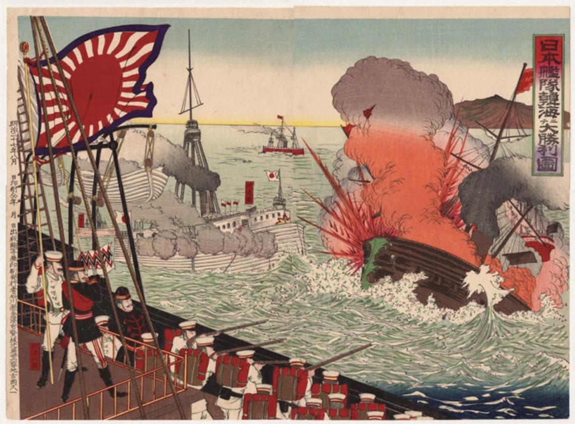 Ukiyo-e van de Japanse vlag
