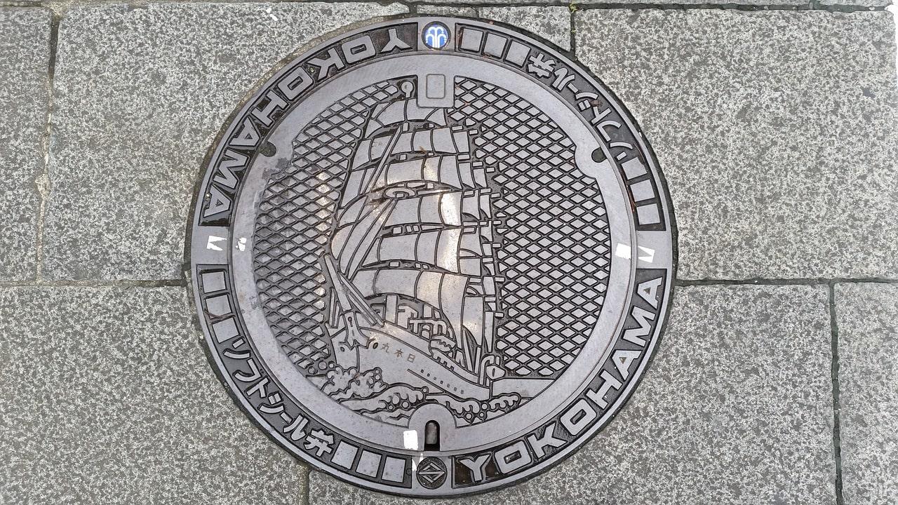 Geschiedenis van Yokohama