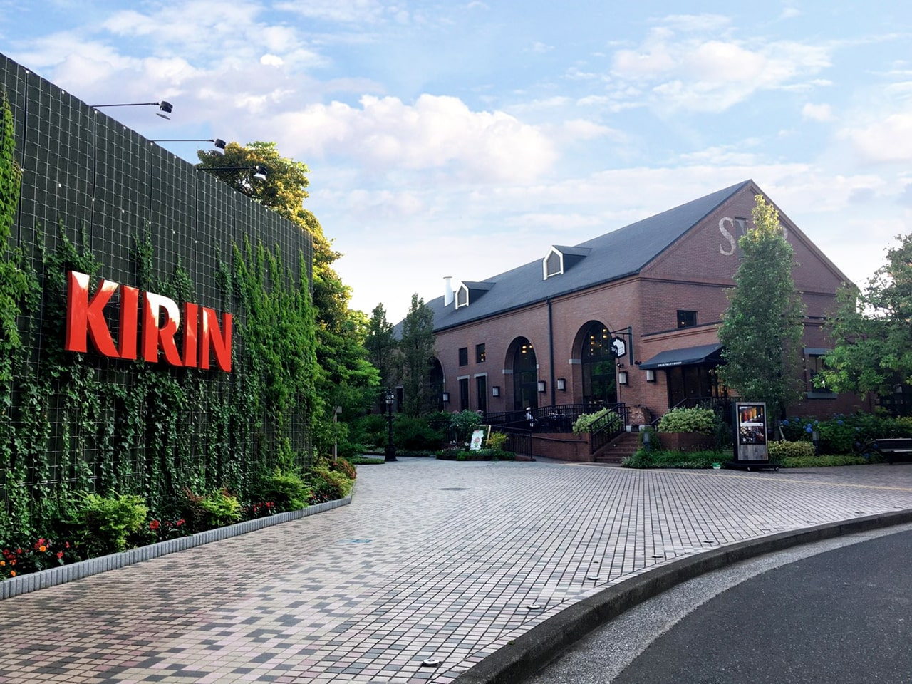 Kirin Beer Factory in Yokohama