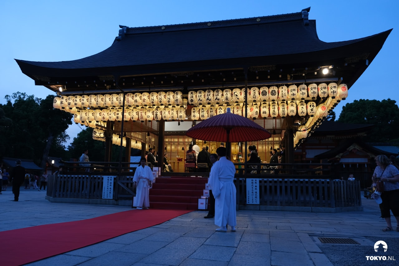 Yasaka shrine bruiloft in Gion