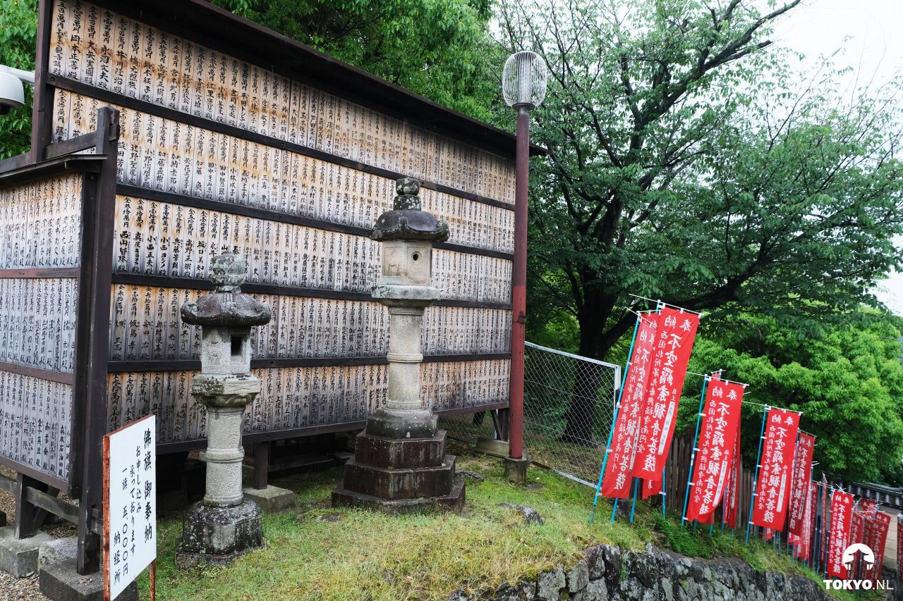 Geschiedenis van Nara