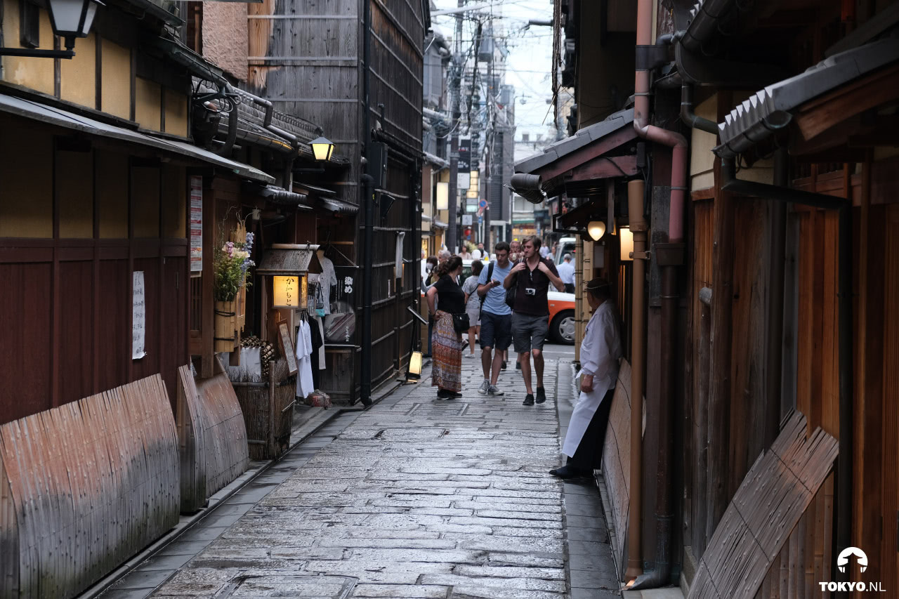 Gion district in Kyoto