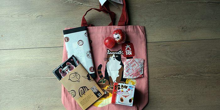 Goodiebag uit Japan