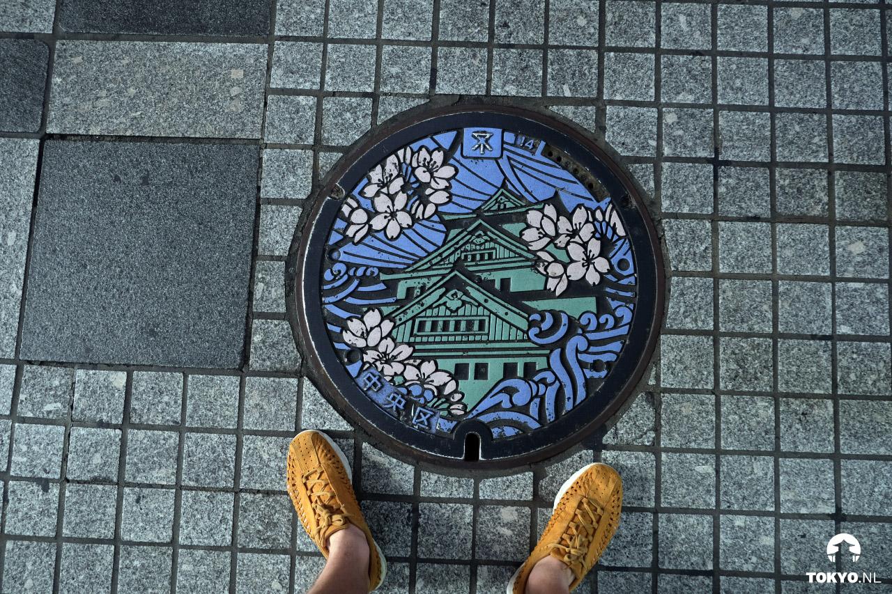 Osaka artwork