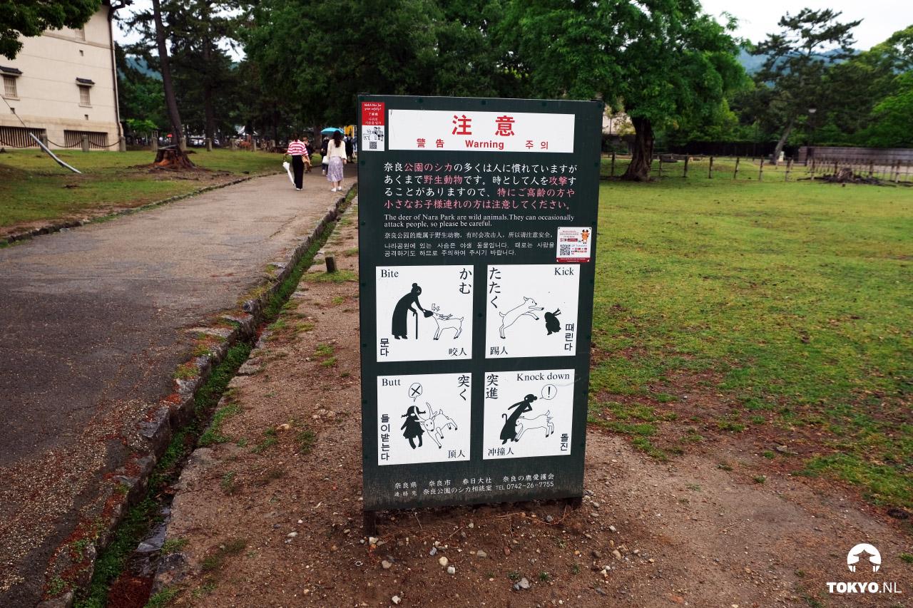 Regels herten voeren in Nara